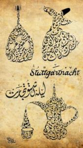 Stuttgartnacht - Rathaus_Kalligraphie_bearb